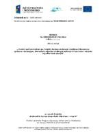 SIWZ – Załącznik nr 6- wzór umowy